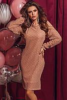 Женское нарядное мини платье  приталенного силуэта (сетка с напылением из флока, подкладка софт)