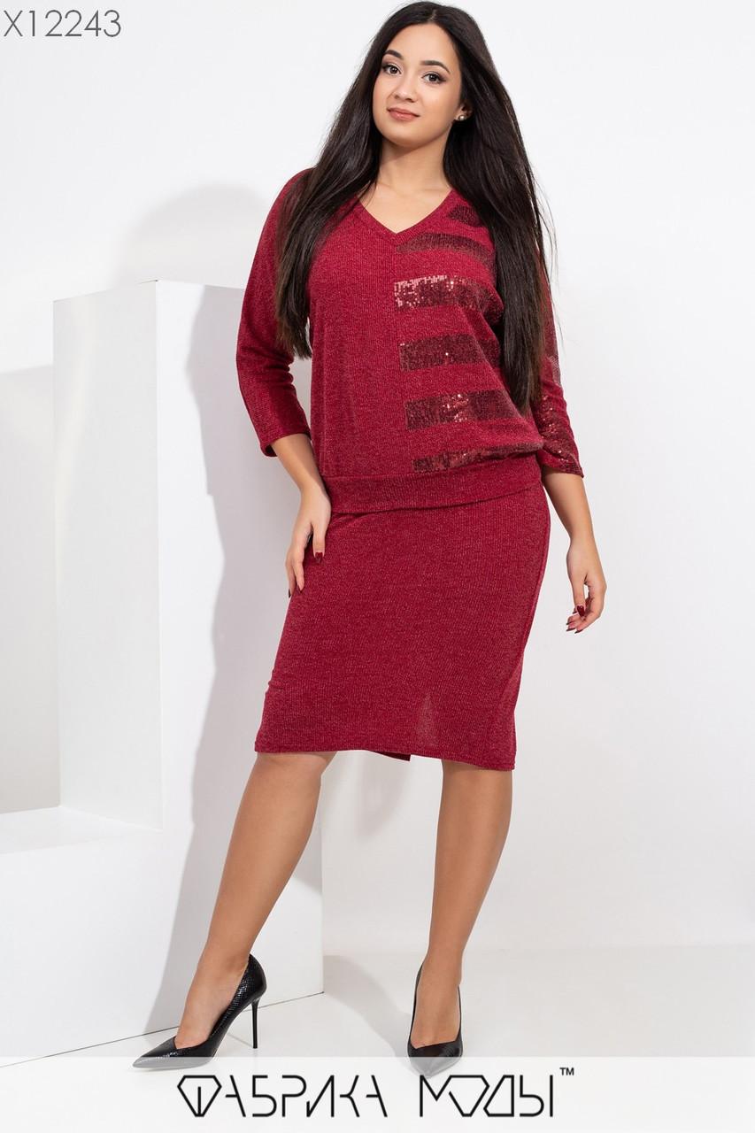 Женский юбочный костюм в больших размерах из мелкой вязки с вставками пайетки 1ba424