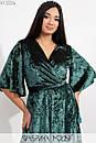 Платье в больших размерах с запахом и широким рукавом 3/4 1ba431, фото 2
