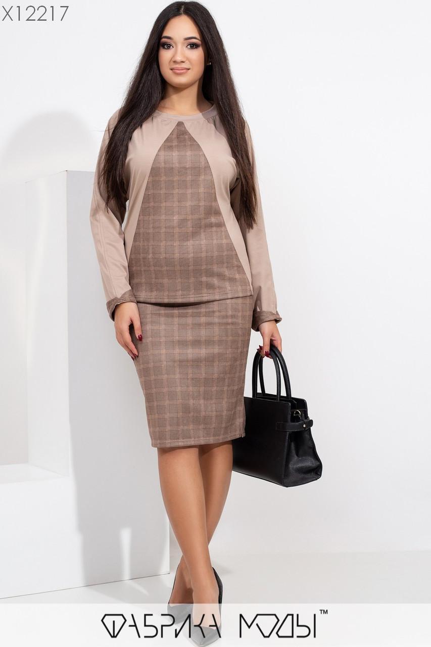 Юбочный женский костюм в больших размерах с кофтой и вставками замши 1ba434
