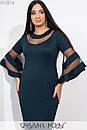 Платье по фигуре в больших размерах с вставками сетки на груди и с широкими рукавами 1ba435, фото 3
