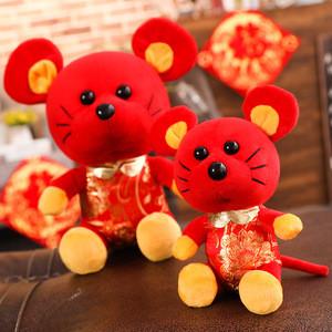 Мягкая плюшевая игрушка Мышка. 20см симовол 2020 год
