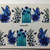 Слайдер-дизайн (водные наклейки) №383