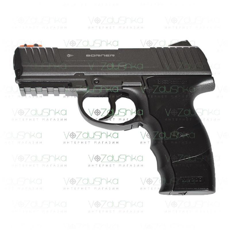 Пневматический пистолет Borner W3000m full metal