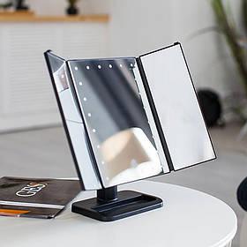 Сенсорное LED Зеркало тройное для макияжа С подсветкой 22 лампы