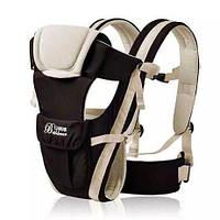 Детский эргорюкзак Baby Carrier - 4 в 1 С: Эрго Рюкзак, Хипсит, Слинг, Кенгуру. Бежевый