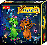 Настольная игра «Ка-за-зя-ка» (12120034Р)