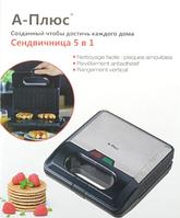 Сендвичница, бутербродница A-Plus 2040