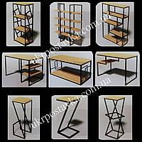 Мебель LOFT (ЛОФТ) от производителя ТМ LAND BRICK