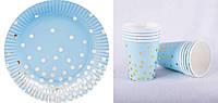 """Набор одноразовой посуды """"Голубой с золотым горохом"""", фото 1"""