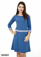 Нарядное платье с камнями,цвет джинс 42 44 46