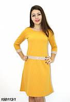 Нарядное платье с камнями.желтое 42 44 46