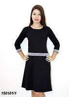 Нарядное платье с камнями,черное 42 44 46