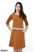 Нарядное платье с камнями,горчичное 42 44 46