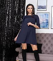 """Женское платье в молодежном стиле""""Darina"""""""