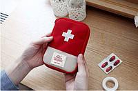 Аптечка-органайзер походная туристическая - First-Aid Pouch 18х14 см