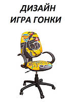 Кресло Поло 50/АМФ-5 Дизайн игра Гонки (АМФ-ТМ)