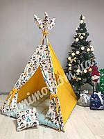 Детская игровая палатка вигвам «Шатер вождя»