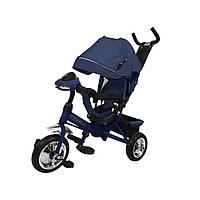 Велосипед трехколесный TILLY STORM T-349 Синий