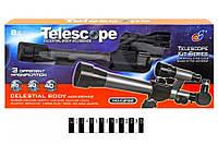 Телескоп (коробка) C2132 р.50*28*8 см. (шт.)