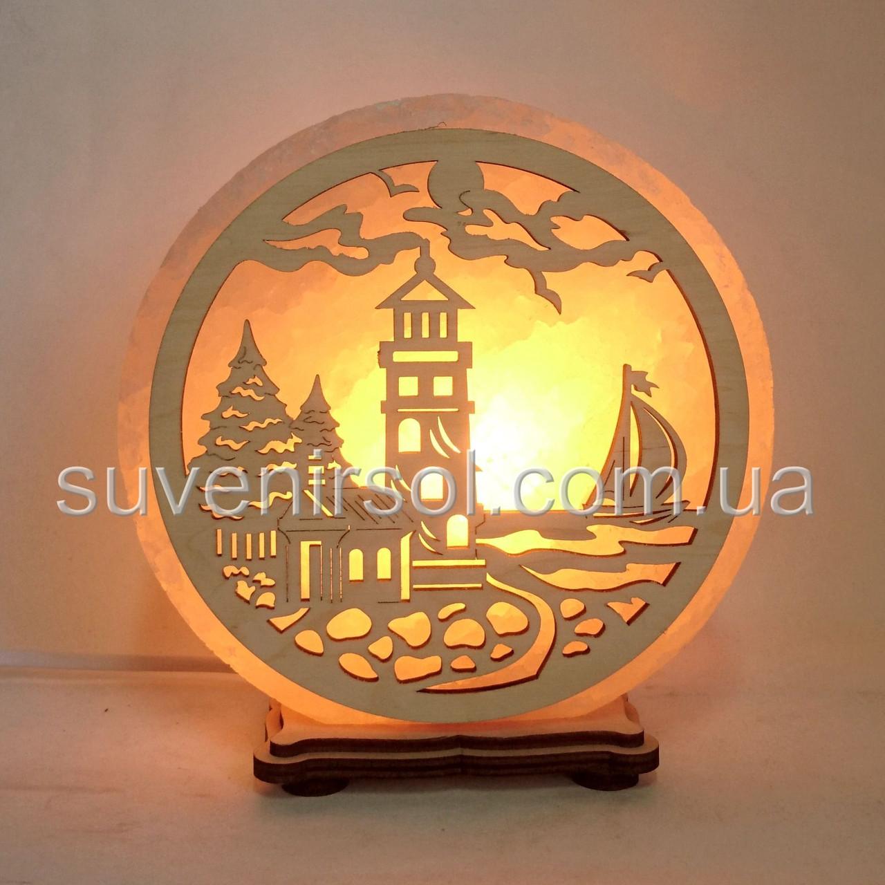 Соляний світильник круглий Маяк