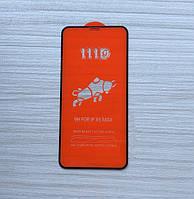 Защитное стекло для Iphone XS Max/11 Pro MAX 111D