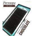 Ресницы LEX Dark Chocolate СС 0.07mix  6(3)7(5)8(6)9(6), фото 2