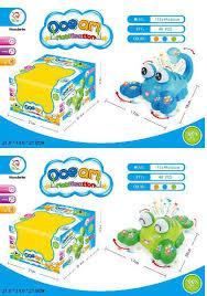 Детская игрушка  морское животное