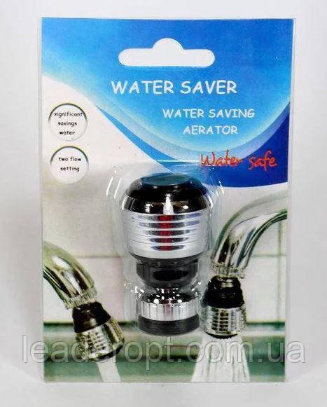 [ОПТ] Насадка-аератор Water Saver кран для економії води. Экономитель води Water Saver