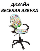 Кресло Поло 50/АМФ-5 Дизайн Веселая азбука  (АМФ-ТМ)