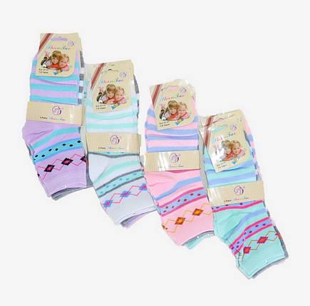 Дтские носочки на девочку в полоску (Арт. C2791), фото 2