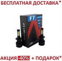 LED F7 H4 COB 9000Lm 6500K, светодиодные автомобильные лампы для фар