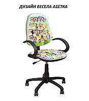 Кресло Поло 50/АМФ-5 Дизайн Весела абетка (AMF-ТМ)