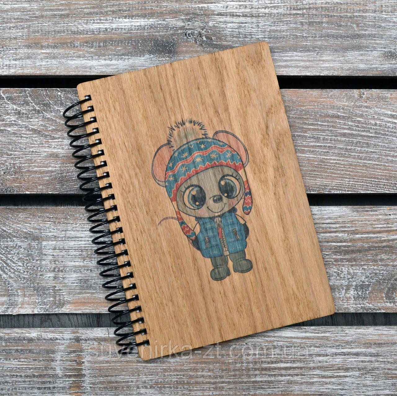 Блокноты с деревянной обложкой. Формат А5. Сменный блок. Мальчик мышка 2020 (А00420)