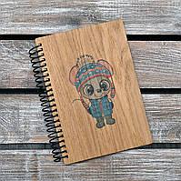 Блокноты с деревянной обложкой. Формат А5. Сменный блок. Мальчик мышка 2020 (А00420), фото 1