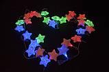 Гірлянди різнокольорові зірочки 28 великих led-лампочок, фото 2