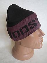 Зимова шапка HoodStar (унісекс) 54-57, фото 3