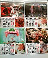 Магнит Год Мыши календарь отрывной