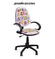 Кресло Поло 50/АМФ-5 Дизайн Веселка (АМФ-ТМ)