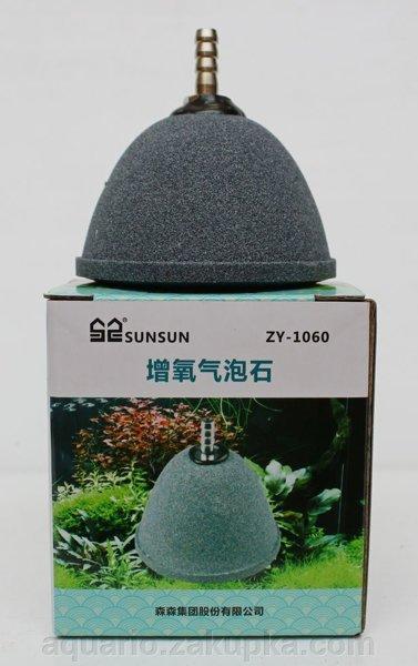 Распылитель купол, горка, полусфера sunsun zy1060