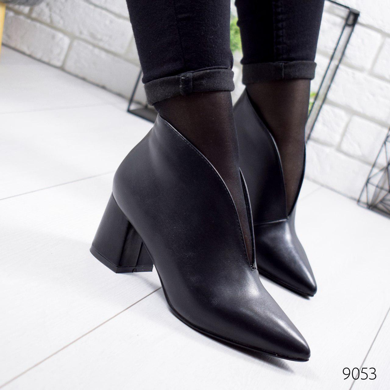 """Ботильоны женские демисезонные, черного цвета из эко кожи """"9053"""". Черевики жіночі. Ботинки деми"""