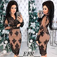 Женское модное новогоднее платье, фото 1