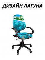 Кресло Поло 50/АМФ-5 Дизайн Лагуна (AMF-ТМ)