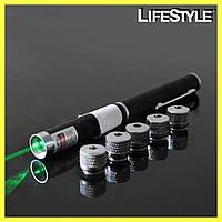 Лазерная указка с LED насадкой LASER GREEN 5IN1