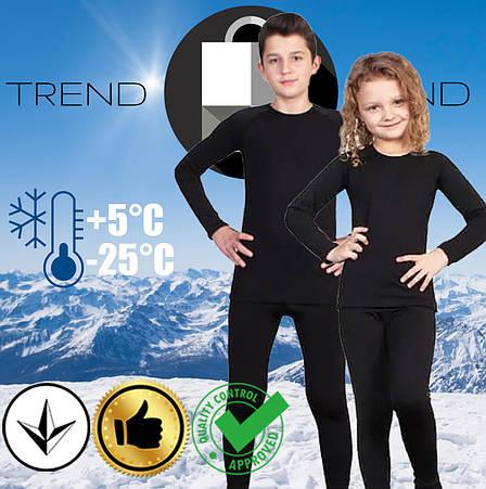 Комплект детского термобелья для мальчика или девочки до - 25°С по норвежской технологии, фото 2