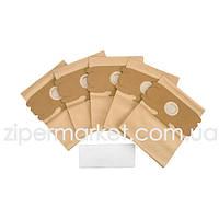 Комплект бумажных мешков + выходной фильтр к пылесосу AEG 8996689012533