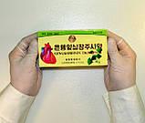 Гингко билоба инъекция, Gingobonin injection 10amp.*2ml., фото 3