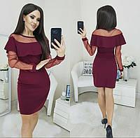 Платье с воланом/ сетчатыми вставками женское (ПОШТУЧНО)