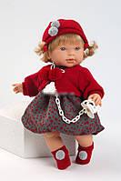 Кукла 47 см Anna