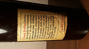 Вино 1951 року Rvffino Chianti Італія, фото 3